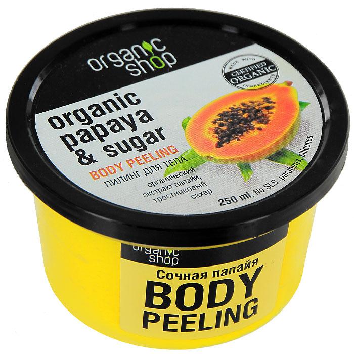 Пилинг для тела Organic Shop Сочная папайя, 250 млFS-00897Нежный фруктовый пилинг для тела Organic Shop Сочная папайя на основе органического экстракта папайи и тростникового сахара мягко отшелушивает и очищает кожу, омолаживая ее и придавая ей восхитительный аромат. Пилинг не содержит силиконов, SLS, парабенов. Без синтетических отдушек и красителей, без синтетических консервантов. Характеристики:Объем: 250 мл. Производитель: Россия. Товар сертифицирован.