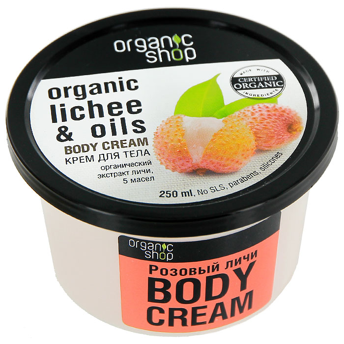 Крем для тела Organic Shop Розовый личи, 250 мл0861-10037Легкий крем для тела Organic Shop Розовый личи на основе органического экстракта личи и 5 масел (тиаре, авокадо, какао, лимона и герани) насыщает кожу витаминами, увлажняет и питает, делая ее более нежной и шелковистой. Крем не содержит силиконов, SLS, парабенов. Без синтетических отдушек и красителей, без синтетических консервантов. Характеристики:Объем: 250 мл. Производитель: Россия. Товар сертифицирован.