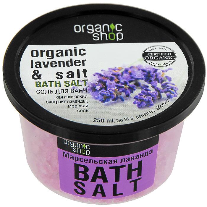 Соль для ванн Organic Shop Марсельская лаванда, 250 млFS-36054Соль для ванн Organic Shop Марсельская лаванда обладает расслабляющим эффектом. Теплая ванна с морской солью и органическим экстрактом лаванды доставит особое наслаждение. Вы почувствуете, что отдохнули, как после долгого сладкого сна. Соль не содержит силиконов, SLS, парабенов. Без синтетических отдушек и красителей, без синтетических консервантов. Характеристики:Объем: 250 мл. Производитель: Россия. Товар сертифицирован.