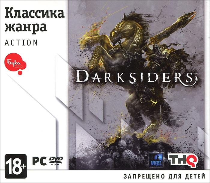 Классика жанра. Darksiders