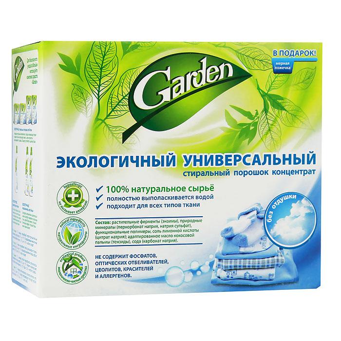 Стиральный порошок Garden, концентрированный, без отдушки, 1350 гS03301004Концентрированный стиральный порошок Garden - экологически чистый продукт, созданный на 100% из сырья на натуральной основе. Предназначен для замачивания, ручной стирки и стирки в машинах любого типа, для всех типов ткани. Благодаря входящим в состав компонентам на растительной основе средство мягко отстирывает и освежает бельё из всех видов тканей (в том числе деликатных):Растительные ферменты (энзимы) и тензиды эффективно устраняют свежие и застарелые загрязнения, даже в холодной воде и белье не требует дополнительного замачивания;Природные минералы способствуют естественному отбеливанию; Функциональные полимеры помогают сохранить первоначальный вид белого и цветного белья после многократных стирок;Соль лимонной кислоты смягчает воду и защищает стиральную машинуот образования известкового налета;Сода и карбамид активируют и усиливают моющую способность компонентов, и при стирке требуется меньшее количество средства, без ухудшения результата;Все вместе компоненты быстро растворяются, легко вымываются из ткани при полоскании и не остаются на одежде. Средство Garden экологически чистое и безопасно для человека и окружающей среды:В состав порошка входят 100% натуральные компоненты; Продукт не содержит фосфатов, оптических отбеливателей, агрессивных ПАВ, цеолитов, силикатов, красителей, нефтепродуктов, других токсичных веществ и безопасен в использовании; Идеально подходит для одежды детей и людей с чувствительной кожей, так как не вызывает аллергии и раздражения кожи;Порошок полностью биоразлагаем в природе; Не наносит ущерба окружающей среде и источникам воды; Вода после использования подходит для полива сада. Концентрированное средство заменяет 3 обычных и экономит семейный бюджет. Характеристики: Вес: 1350 г. Артикул: 46 00104 02765 9. Товар сертифицирован.