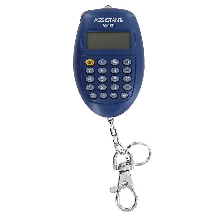 Калькулятор Assistant AC-2319, 8-разрядный, цвет: синийFS-00897Удобный и практичный овальный калькулятор-брелок оснащен большим 8-разрядным дисплеем, удобными резиновыми кнопками и ультрафиолетовой лампочкой, которая при необходимости может служить фонариком. Калькулятор питается от батареи. Особенности калькулятора Assistant AC-2319: 8-разрядный дисплей;Вычисление процентов; Питание от батареи; Большой дисплей; Резиновые кнопки; Ультрафиолетовая лампа.Характеристики:Размер калькулятора: 6,7 x 4,2 x 1,6 см. Размер дисплея: 2,6 см х 1,1 см. Материал: пластик, металл. Цвет: синий. Размер калькулятора: 5 см x 9 см x 2,5 см. Изготовитель: Китай.