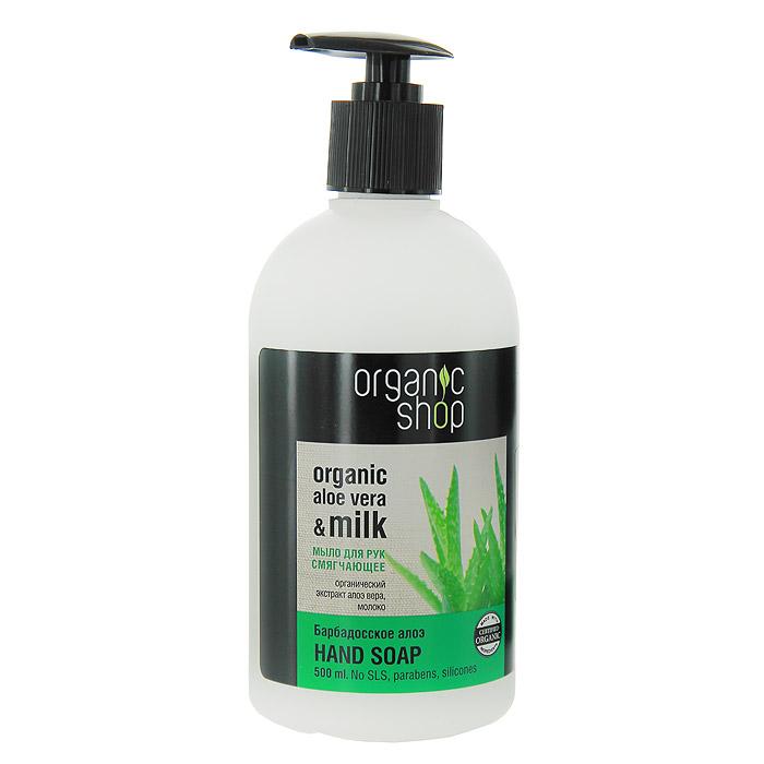 Жидкое мыло для рук Organic Shop Барбадосское алоэ, смягчающее, 500 мл0861-10877Смягчающее мыло для рук Organic Shop Барбадосское алоэ на основе органического экстракта алоэ вера и молока восстанавливает и увлажняет кожу, насыщает питательными веществами, успокаивает ее, придавая ощущение невероятной мягкости, нежности и чистоты.Не содержит силиконов, SLS , парабенов. Без синтетических отдушек и красителей, без синтетических консервантов. Характеристики:Объем: 500 мл. Производитель: Россия. Товар сертифицирован.