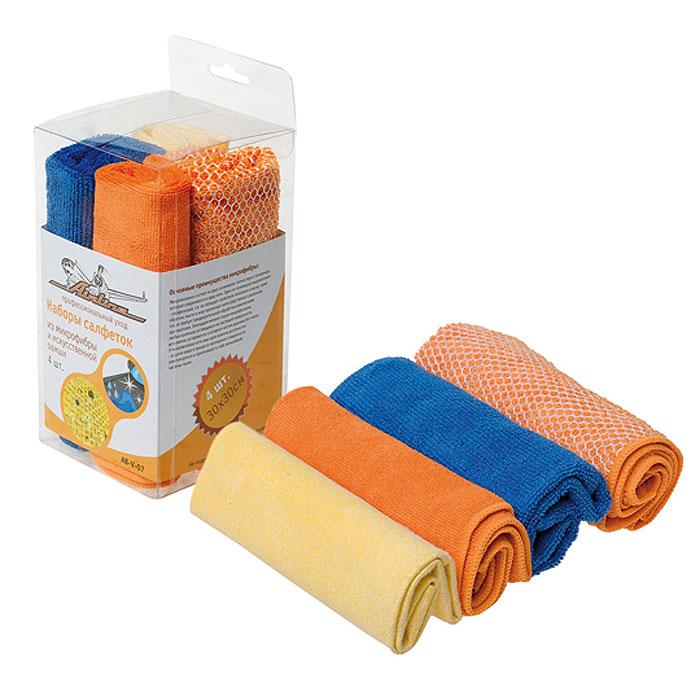 Набор салфеток Airline из микрофибры и замши, 30 х 30 см, 4 шт1317В набор Airline входит 3 салфетки из микрофибры и одна салфетка из искусственной замши. Салфетки великолепно удаляют пыль и грязь с любых поверхностей. Могут использоваться не только для мытья, но и для полировки различных поверхностей. Особенности салфеток из микрофибры: - очистка от жиров без химикатов; - не оставляют царапин; - высокое влагопоглощение; - быстро сохнут после стирки; - удаляют микробы и грибки; - не теряют свойств после стирки. Характеристики:Материал: микрофибра (20% полиамид, 80% полиэстер), искусственная замша (30% полиуретан, 70% микрофибра). Размер: 30 см х 30 см. Комплектация: 4 шт. Размер упаковки: 8,5 см х 8,5 см х 19,5 см. Артикул:AB-V-07.УВАЖАЕМЫЕ КЛИЕНТЫ!Обращаем ваше внимание на возможные изменения в дизайне упаковки. Поставка осуществляется в зависимости от наличия на складе. Комплектация осталась без изменений.