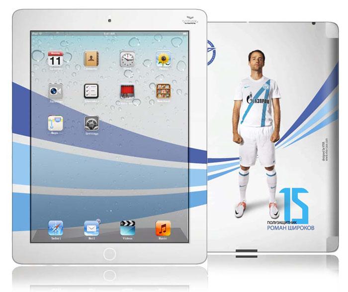 Виниловая наклейка на iPad, iPad 2 Зенит. VZ-IPA0002F8Z710cwЕсли вы счастливый обладатель iPad и не представляете свою жизнь без Зенита или же вы друг, коллега, родственник счастливого обладателя iPad и болельщика Зенита и желаете сделать ему незабываемый подарок, то наше предложение для вас.Наклейка для iPad, iPad 2 коллекции Зенит Wave придаст устройству уникальный внешний вид. Она защитит переднюю и заднюю панели устройства от царапин, пыли. Легко наносится и удаляется, не оставляя следов на устройстве. А также вы всегда можете придать законченный вид вашему устройству, скачав с сайта www.viva-case.com обои в стиль наклейки.Все наклейки Vivacase серии Зенит печатаются на качественной виниловой пленке экологически чистыми красками. Они не выделяют вредных испарений и полностью безопасны для человека.Вся продукция лицензирована футбольным клубом Зенит! Характеристики:Материал: винил. Размер упаковки: 21 см х 28 см. Производитель: Китай. Артикул: VZ-IPA0002.