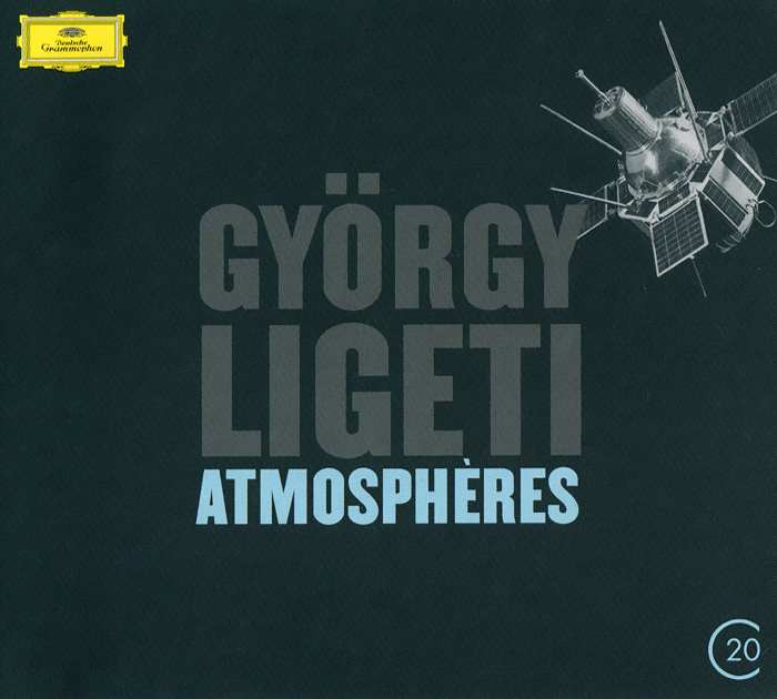 Ligeti. Atmospheres гилодо а russian silver mid 19th century beginning of the 20th century русское серебро вторая половина 19 начало 20 века