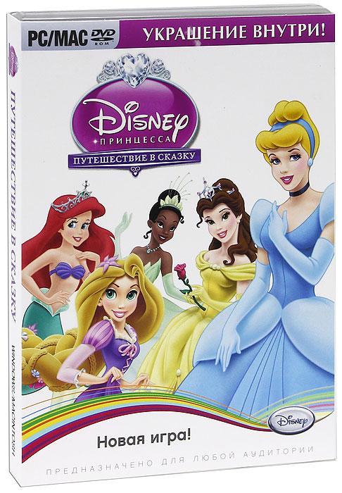 Принцессы. Путешествие в сказку. Подарочное издание, Disney Interactive