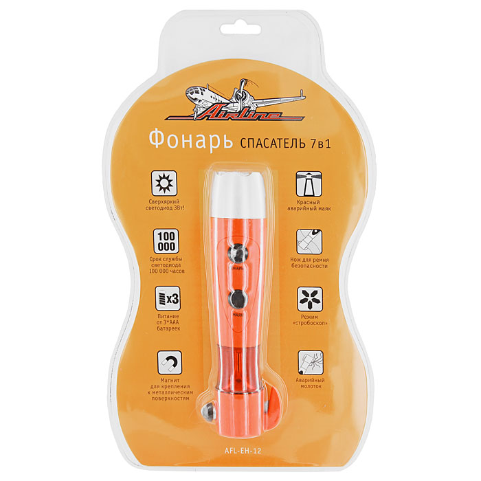 Фонарь спасатель 7 в 1 Airline AFL-EH-12, 3 ВтKOCAc6009LEDФонарь спасатель 7-в-1 Airline AFL-EH-12 является источником яркого света и незаменимым помощником в экстремальных ситуациях. Также этот фонарь можно использовать и для других целей: на катере, на даче, на отдыхе, на рыбалке и охоте, в автосервисе и дома.Особенности:Яркий светодиод;Фонарь в режиме стробоскопа;Магнит для крепления;Красный аварийный маяк (2 режима: постоянное свечение, мерцающее свечение);Нож для ремня безопасности;Аварийный молоток для разбивания стекла в автомобиле.Характеристики:Мощность светодиода: 3 Вт. Срок службы светодиода: до 100 000 часов. Питание: 3 батарейки ААА. Размер упаковки: 37 см х 22 см.Артикул: AFL-EH-12.