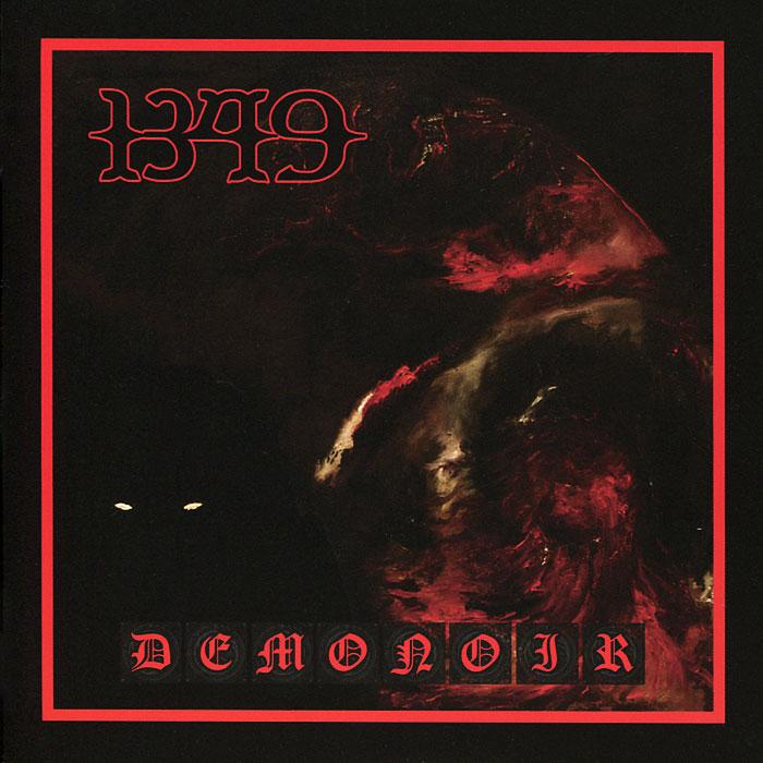 1349 1349. Demonoir capitol records концерн группа союз