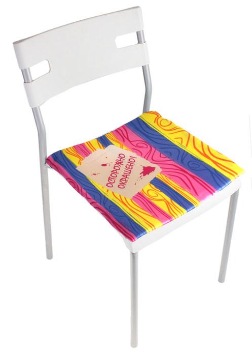 Сидушка на стул Осторожно, окрашено!, 40 х 40 см 538563VT-1520(SR)Сидушка на стул Осторожно, окрашено! представляет собой чехол из атласного материала с наполнителем из синтепона. Внешняя сторона оформлена изображением разноцветных досок.Характеристики:Материал чехла: текстиль. Наполнитель: синтепон. Размер: 40 см х 40 см х 1 см. Изготовитель:Китай. Артикул: 538563.