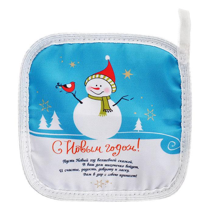 Прихватка Снеговик, 16 см х 16 смVT-1520(SR)Прихватка Снеговик выполнена из полиэстера и хлопка с Al-напылением. Одна сторона прихватки оформлена фотопринтом с изображением снеговика и поздравлением в стихотворной форме: Пусть Новый год волшебной сказкой, В ваш дом тихонечко войдет, И счастье, радость, доброту и ласку, Вам в дар с собою принесет!Другая сторона прихватки выполнена из термостойкого покрытия. Такая прихватка-открытка станет отличным подарком к Новому году всем хозяйкам! Характеристики:Материал: хлопок с Al-напылением, полиэстер. Размер: 16 см х 16 см. Артикул: А2503.