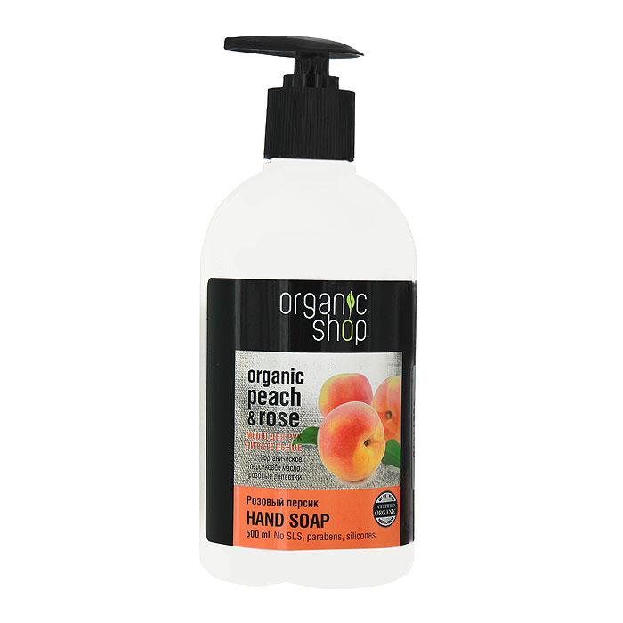 Organic Shop Жидкое мыло для рук Розовый Персик. Питательное, 500 млMP59.4DЖидкое мыло для рук Organic Shop Розовый Персик. Питательное на основе органического масла персика и органического масла розы превосходно очищает, восстанавливает и смягчает кожу, насыщает ее витаминами, дарит ощущение чистоты, комфорта и идеальной мягкости рук.Не содержит силиконов, SLS, парабенов. Без синтетических отдушек и красителей, без синтетических консервантов. Способ применения: небольшое количество мыла нанести на влажную кожу, вспенить, смыть водой. Характеристики:Объем: 500 мл. Производитель: Россия. Артикул: 0861-10853. Товар сертифицирован.