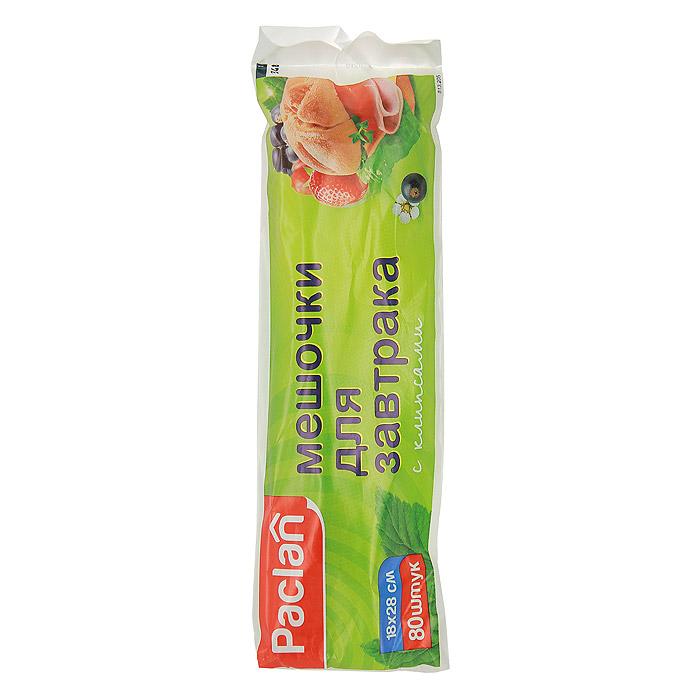 Набор мешочков для завтрака Paclan, 18 х 28 см, 80 штВетерок-2 У_6 поддоновМешочки для завтрака Paclan, изготовленные из пищевого полиэтилена, используются для хранения пищевых продуктов. Практичный набор пакетиков, сохраняющих витамины, микроэлементы, естественную свежесть и аромат пищевых продуктов. в комплект к мешочкам входят клипсы. Характеристики:Материал: полиэтилен. Комплектация: 80 шт. Размер: 18 см х 28 см. Размер упаковки: 25 см х 8 см х 2,5 см. Производитель: Польша. Артикул: 513200.