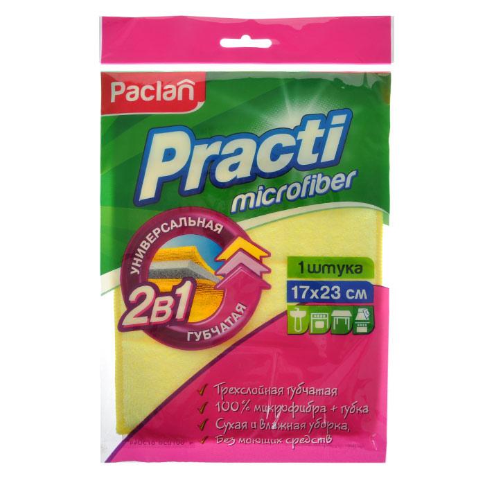 Салфетка Paclan Practi, цвет: желтый, 17 см х 23 см531-105Салфетка 2 в 1 Paclan Practi, изготовленная из полиэстера, полиамида и полиуретана, подходит для сухой и влажной уборки.Уникальная технология производства позволяет сочетать функции двух разных по назначению салфеток: - универсальная микрофибра для удаления жира, грязи без использования моющих и чистящих средств; - мягкая губка обеспечивает отличную гигроскопичность благодаря пористой структуре. Салфетка идеально подходит для уборки на кухне или в ванной комнате. Не требует дополнительных чистящих и моющих средств. Износостойкая, не сохраняет запахи, легко стирается при температуре не более 60°C, быстро сохнет.