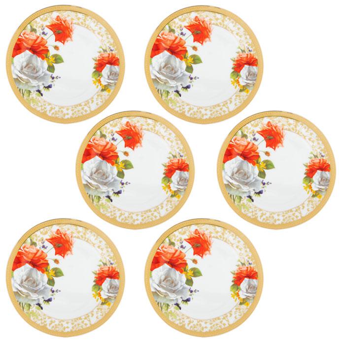 Набор подстановочных тарелок Версаль, диаметр 22,5 см, 6 шт115510Набор Версаль состоит из шести подстановочных тарелок, выполненных из высококачественного фарфора. Тарелки оформлены изысканным рисунком в виде роз и золотистой каймой по краю. Они сочетают в себе изысканный дизайн с максимальной функциональностью. Оригинальность оформления тарелок придется по вкусу и ценителям классики, и тем, кто предпочитает утонченность и изящность. Набор тарелок Версаль послужит отличным подарком к любому празднику. Характеристики:Материал: фарфор. Диаметр тарелки:22,5 см. Высота тарелки:2,5 см. Комплектация:6 шт. Размер упаковки:23 см х 23 см х 7,5 см. Артикул:222158A.