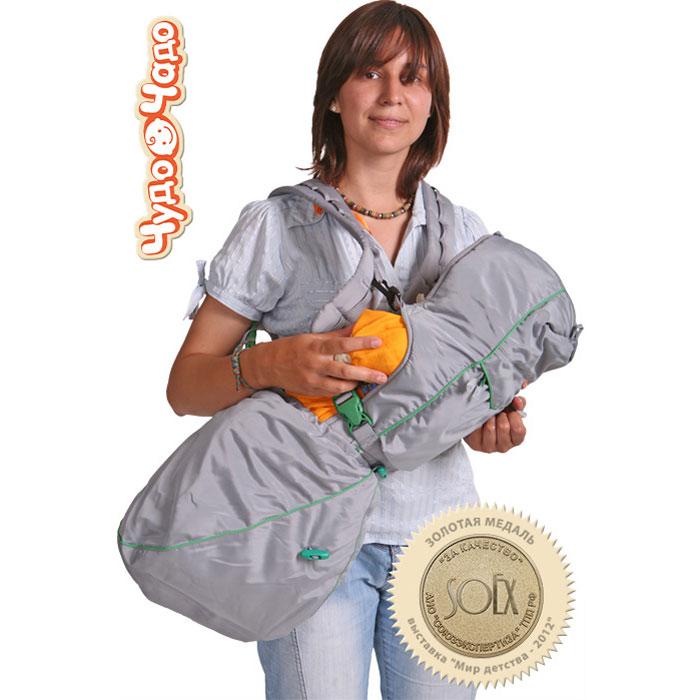 """Рюкзак-кенгуру """"BabyActive Lux"""", цвет: серый, изумрудный, ИП Ярошенко Л.В."""