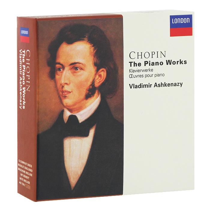 Владимир Ашкенази,Вовка Ашкенази Vladimir Ashkenazy. Chopin. The Piano Works (13 CD) vladimir lukonin the lost treasures persian art