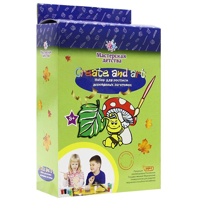 """Набор для росписи по дереву """"Грибок и муравей"""" позволит вашему ребенку самостоятельно раскрасить деревянные заготовки в виде листика и муравья, сидящего под мухомором. Набор включает в себя все необходимое: две заготовки, гуашь красного, зеленого, черного, голубого, белого и желтого цветов, кисточку и палитру в форме бабочки. Малыш сможет раскрасить заготовки по своему вкусу или по образцу на коробке. А полученное произведение станет чудесным украшением комнаты или послужит прекрасным подарком для друзей и близких."""