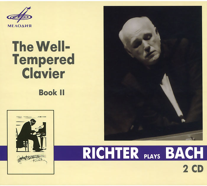 Святослав Рихтер Richter Plays Bach. Book 2 (2 CD) richter 12224255111 28