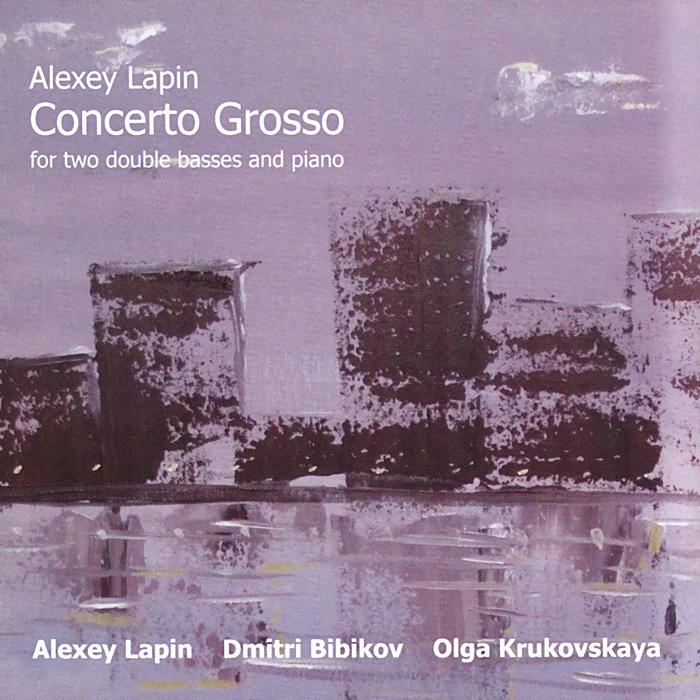 Алексей Лапин. Concerto Grosso