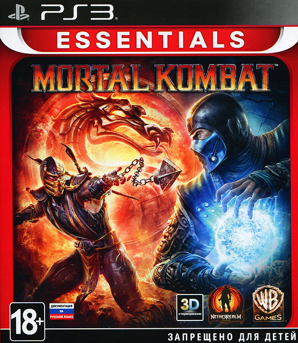 Mortal Kombat. Essentials (PS3)