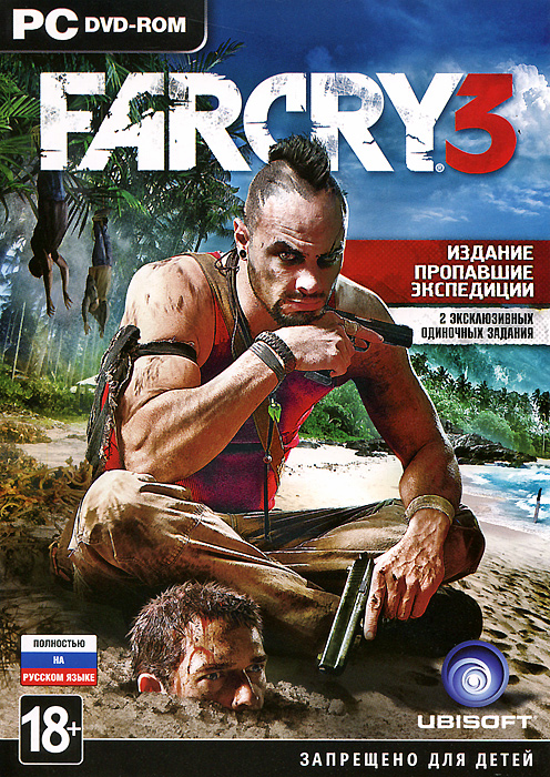 Far Cry 3. The Lost Expedition Edition