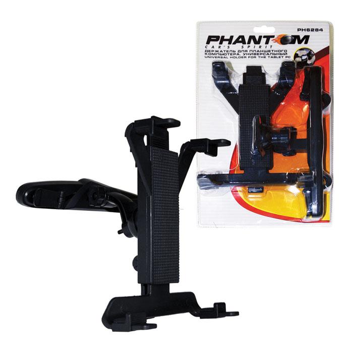 Держатель универсальный для планшетного компьютера на подголовник Phantom PH62846284Держатель универсальный для планшетного компьютера Phantom PH6284 разработан для планшетов с диагональю экрана 7-10. Предназначен для удобного и безопасного размещения мультимедийного устройства в салоне автомобиля. Крепление производится на подголовник переднего сиденья. Характеристики: Материал: пластик. Размеры устройства: 15 см х 7,5 см х 20 см. Размеры упаковки: 19,5 см х 7,5 см х 31 см. Производитель:Китай. Артикул:6284.
