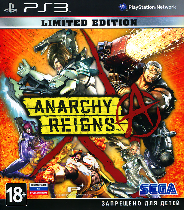 Anarchy Reigns. Limited Edition (PS3) anarchy reigns limited edition игра для ps3