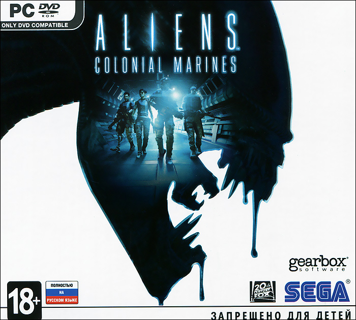 Aliens: Colonial Marines aliens colonial marines