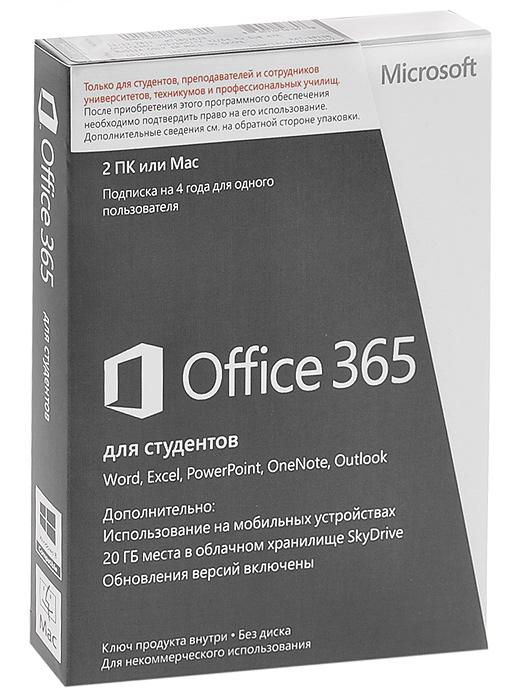 Microsoft Office 365 для студентов (2 РС / МAC + 2 мобильных устройств). Лицензия на 4 года (Русская версия)