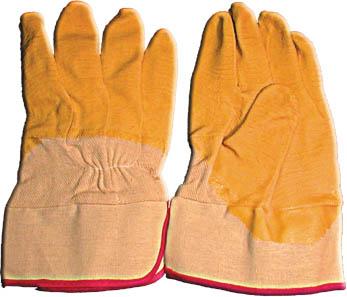 Перчатки стекольщика прорезиненные, цвет: желтые, белые, 10,5531-105Перчатки стекольщика прорезиненные предназначены для защиты рук при работе со стеклом и плиткой. Прорезиненная поверхность надежно защищает от порезов и не позволяет стеклу выскальзывать, что повышает комфорт и безопасность работы, а также позволяет уменьшить риск падения и разбивания хрупкой стеклянной продукции. Характеристики: Материал: ткань, резина. Размеры перчаток:25 см x 13,5 см x 2 см. Размер упаковки:25 см x 13,5 см x 2 см.