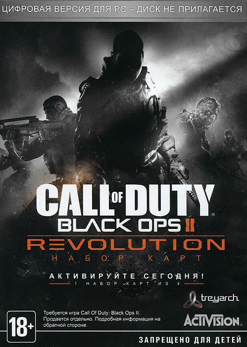 Call of Duty: Black Ops II. Revolution