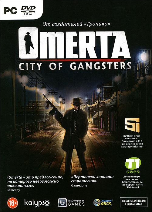 Omerta. City of Gangsters (DVD-BOX)