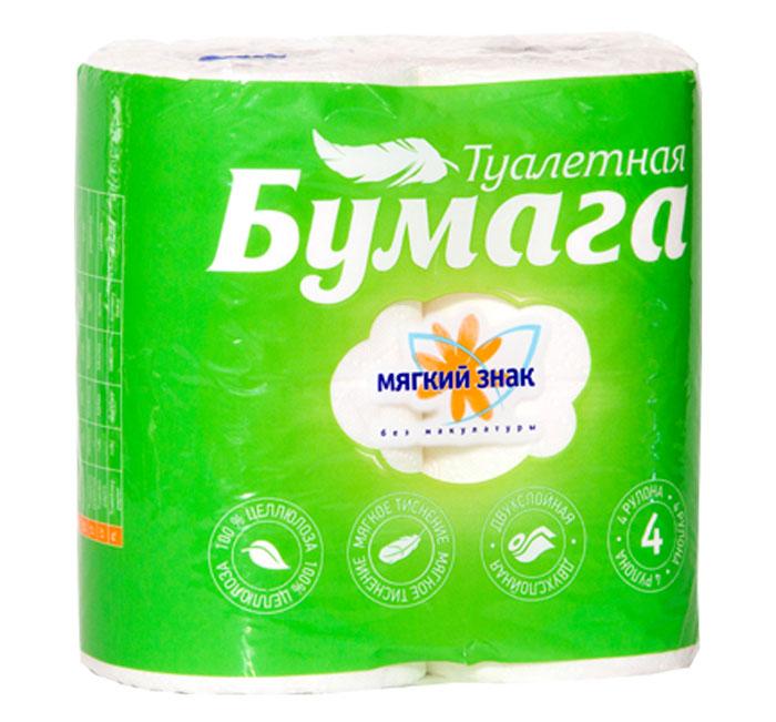 Туалетная бумага Мягкий знак,двухслойная, цвет: белый, 4 рулона68/5/4Двухслойная туалетная бумага Мягкий знак, выполненная из натуральной целлюлозы, обеспечивает превосходный комфорт и ощущение чистоты и свежести. Она отличается необыкновенной мягкостью и прочностью. Бумага хорошо перфорирована, не расслаивается и отрывается строго по просечке. Характеристики: Материал:100% целлюлоза. Количество листов:144 шт. Количество слоев:2. Размер листа:12,5 см х 9,6 см. Количество рулонов:4 шт. Производитель:Россия.