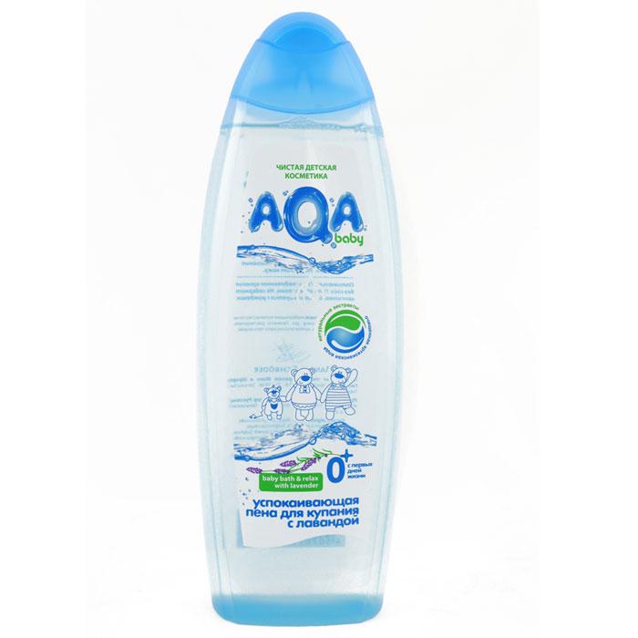 """Пена для ванны Mann & Schroeder """"AQA baby"""" превращает купание в настоящее удовольствие! Она предназначена для ежедневной гигиены малыша с самого рождения. Воздушная текстура обладает мягкими моющими свойствами, бережно очищая нежную кожу ребенка. Специально подобранная комбинация из натуральных экстрактов лаванды и ромашки действует успокаивающе, настраивая малыша на спокойный сон.  Средство не содержит красителей и обладает приятным нежным ароматом. Также оно не вызывает слез у ребенка и не сушит кожу. Характеристики:Рекомендуемый возраст: от 0 месяцев. Объем: 500 мл. Изготовитель: Россия."""