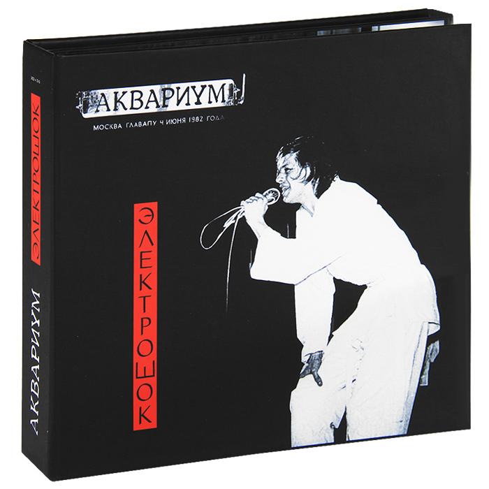 Концерт в ГлавАПУ 4 июня 1982 года.  Bonus DVD содержит:   Фильм