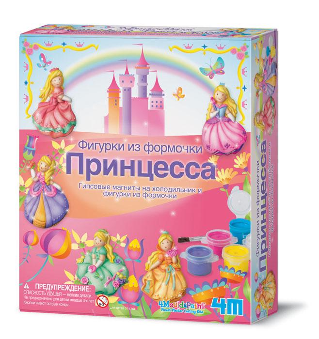 """С помощью набора для творчества 4М """"Фигурки из формочки """"Принцесса"""" ваша малышка самостоятельно сможет создать 6 магнитов в виде очаровательных маленьких принцесс. В набор входит все необходимое: два пакетика с гипсовым порошком, 6 формочек для литья, 6 самоклеющихся магнитов, 2 булавки, 5 красок, пакетик с блестками и кисть. Для создания магнитов необходимо залить в форму гипсовую массу, подождать, пока она застынет, аккуратно вынуть полученную фигурку и раскрасить ее на свой вкус. Остается только приклеить магнитный элемент к задней части фигурки, и магнит в виде принцессы готов! Он может стать ярким украшением холодильника или оригинальным подарком друзьям и близким. С 1993 года компания 4M занимается производством творческих игр и наборов, предназначенных специально для самых любознательных детей. Команда дизайнеров из Гонконга разрабатывает инновационные продукты, которые стимулируют интерес детей к окружающему миру. Компания стремится экспериментировать,..."""