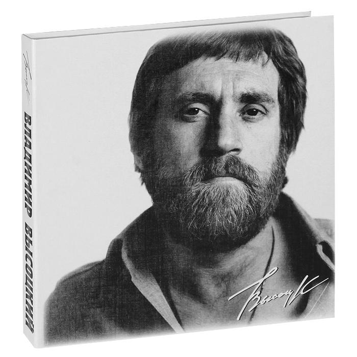 Владимир Высоцкий Владимир Высоцкий. Коллекционное издание. Limited Edition (8 LP)