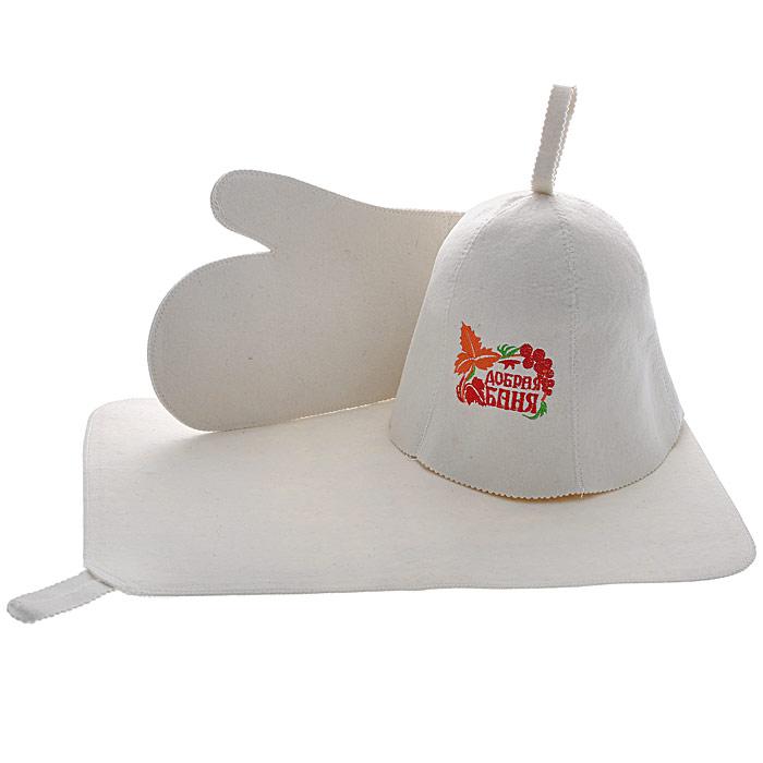 Набор для бани и сауны Добрая баня, 3 предмета787502Набор для бани и сауны Добрая баня, выполненный из войлока - это оригинальный и незаменимый аксессуар для любителей попариться в русской бане и для тех, кто предпочитает сухой жар финской бани. Набор состоит из коврика, шапки и рукавицы. Предметы набора оформлены вышивкой и надписью Добрая баня. Необычный дизайн изделий поможет сделать ваш отдых более приятным и разнообразным. Шапка защищает голову от высоких температур, рукавица защищает руки от горячего пара, коврик делает комфортным пребывание в парной. Отдых в сауне или бане - это полезный и в последнее время популярный способ времяпровождения, комплект Добрая баня обеспечит вам комфорт и удобство. Характеристики:Материал: 100 % шерсть (войлок). Максимальный обхват головы (по основанию шапки): 72 см. Высота шапки: 24 см. Размер рукавицы: 29,5 см х 21 см. Размер коврика: 49 см х 33 см. Размер упаковки: 34,5 см х 24,5 см х 4 см. Артикул: 41090.