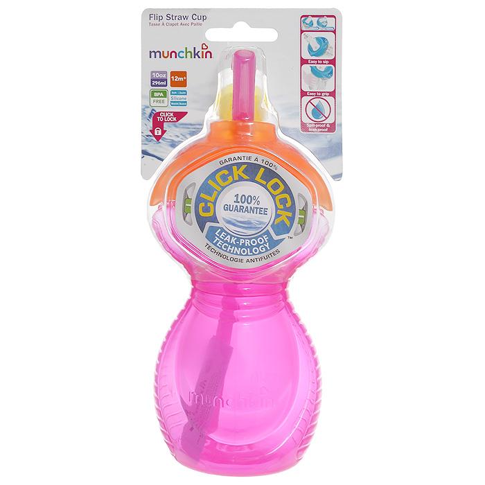 """Бутылочка-поильник """"Click Lock"""", выполненная из безопасного пластика (не содержит бисфенол А), специально разработана для малышей от 1 года. Корпус бутылочки с рельефной поверхностью по бокам удобен для держания маленькими детскими ручками. Крышка бутылочки плотно герметично закручивается и благодаря цельному клапану, исключает проливание жидкости, даже если малыш перевернет бутылочку. Силиконовая трубочка бутылочки удобна для питья и безопасна для нежных десен ребенка. Благодаря колпачку поильник можно плотно закрыть для дополнительного удобства."""