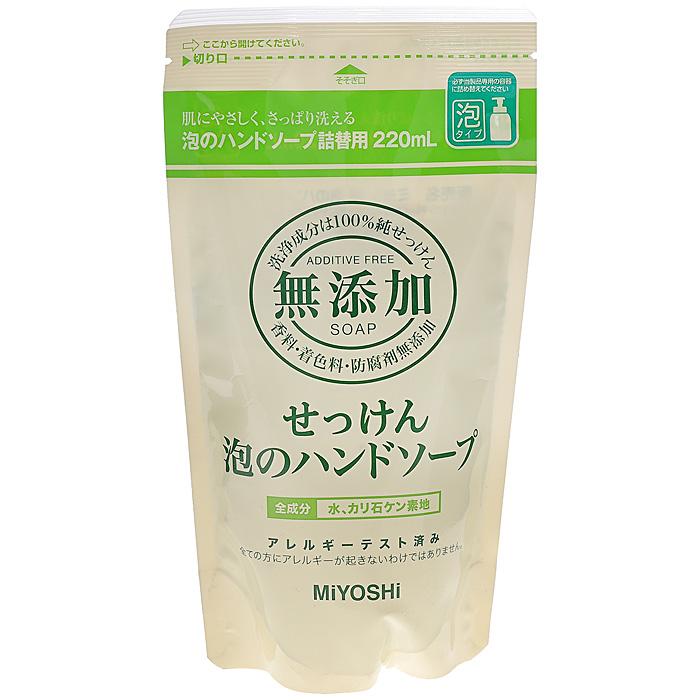 Miyoshi Пенящееся жидкое мыло для рук, на основе натуральных компонентов, запасной блок, 220 мл100684Мыло Miyoshi образует мягкую пену,которая выходит сразу, даже при легком нажании. Безопасно в использовании, так как в составе мыльной основы только натуральные жиры. Рекомендуется для всей семьи, в том числе и детей.За счет отсутствия антибактериальных компонентов рекомендуется для людей с чувствительной кожей, а также кожей, склонной к шелушению. Характеристики:Объем: 220 мл. Артикул: 100684. Производитель: Япония. Товар сертифицирован.
