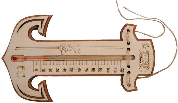 Термометр для бани и сауны Якорь787502Термометр для бани и сауны Якорь, выполненный из дерева в форме якоря, покажет температуру и не останется незамеченным для посетителей бани. Максимальная измеряемая температура - 120°C. С термометром для бани и сауны Якорь вы сможете контролировать температуру и наслаждаться отдыхом. Характеристики:Материал: дерево (береза), стекло. Размер термометра: 13 см х 22 см х 1 см. Размер упаковки: 26 см х 14 см х 1,5 см. Артикул: 904739.