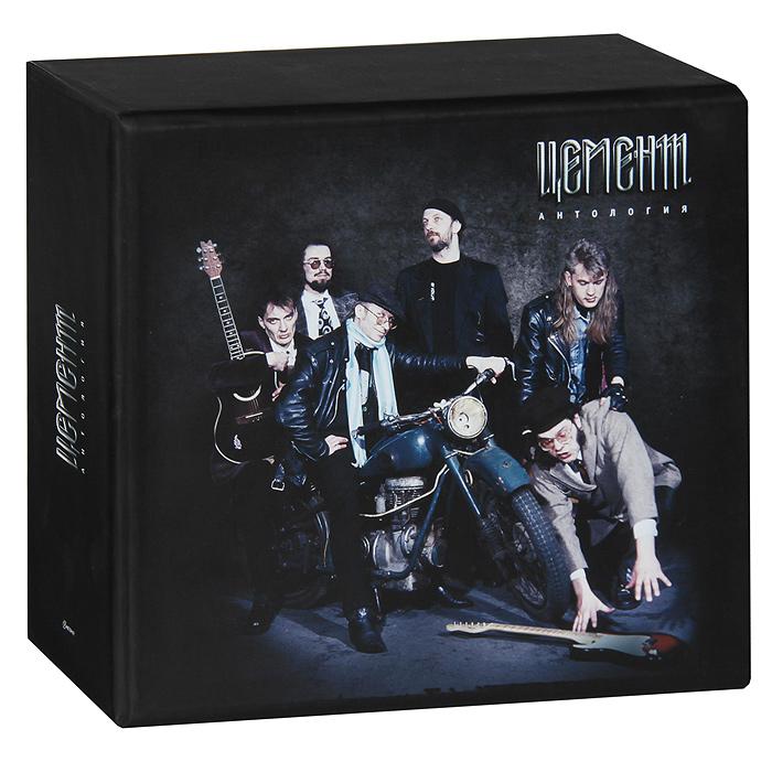 Цемент Цемент. Антология (4 CD + DVD) купить цемент в самаре дешево