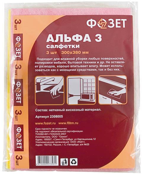 Cалфетка универсальная Альфа-3, 30 х 38 см, 3 штZ-0307Универсальные салфетки Альфа-3, выполненные из мягкого нетканого вискозного материала, подходят как для сухой, так и для влажной уборки. Такие салфетки превосходно впитывают влагу, не оставляют разводов и волокон. Позволяют быстро и качественно очистить кухонные столы, кафель, раковины, сантехнику, деревянную и пластмассовую мебель, оргтехнику, поверхности стекла, зеркал и прочее. Можно использовать как с моющими средствами, так и без них.Внимание, товар поставляется в цветовом ассортименте!!!!! Характеристики:Материал: нетканый вискозный материал. Комплектация: 3 шт. Размер салфетки: 30 см х 38 см. Артикул: 177024.