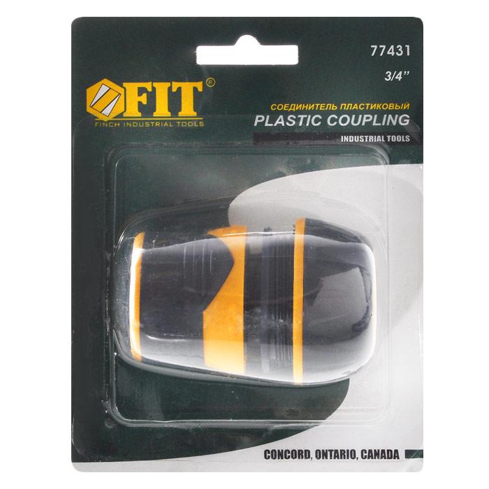 Соединитель для шлангов FIT, двухкомпонентный, 3/4106-026Пластиковый соединитель FIT применяется для быстрого и надежного соединения шланга 3/4 с любой насадкой поливочной системы. Совместим со всеми элементами аналогичной поливочной системы. Характеристики: Материал: ABS пластик, резина. Размер соединителя: 6 см х 5 см х 5 см. Размер упаковки: 13 см x 10 см x 5 см. Артикул: 77431.