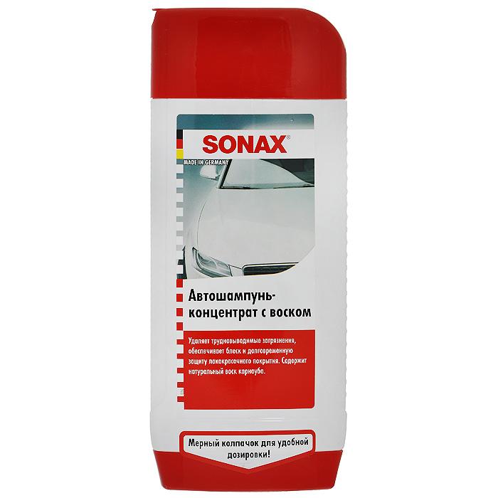 Автошампунь-концентрат Sonax, с воском, 500 мл216200Автошампунь-концентрат Sonax с воском применяется для ручной мойки. Воск, который входит в состав шампуня, создает защитную пленку на окрашенной поверхности. Содержит натуральный воск карнауба. Разбавляется водой из расчета 50 мл концентрата на 10 л воды. Характеристики: Объем: 500 мл. Артикул: 313200. Товар сертифицирован.