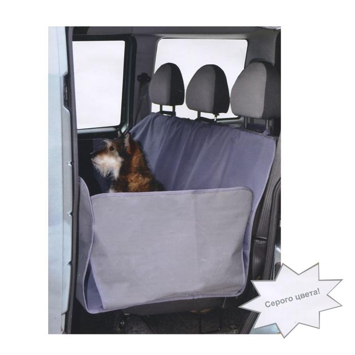 Накидка Comfort Address для перевозки собак в салоне, цвет: серый, 160 см х 150 см. daf 045 ST001264Накидка Comfort Address выполнена из прочного водоотталкивающего материала и предназначена для перевозки собак и других животных в салоне автомобиля. Такая накидка отлично защитит заднее сиденье от загрязнений, повреждений и шерсти животных. Животное не сможет передвигаться по салону, так как ткань закрывает проход между передними и задними сиденьями. В накидке предусмотрена молния, позволяющая делить ее на части (1/3 или 2/3). Благодаря этому на заднем сиденье могут сидеть 1 или 2 человека, при этом собака будет находиться на накидке. Боковины, защищающие обивку дверей, крепятся на липучки к накидке, и по мере необходимости их можно опустить вниз или убрать. Накидка быстро и легко одевается на сиденья (всего 20 секунд), подголовники снимать не нужно. Удобна при перевозке не только животных, но и груза, который может загрязнить задние сиденья.