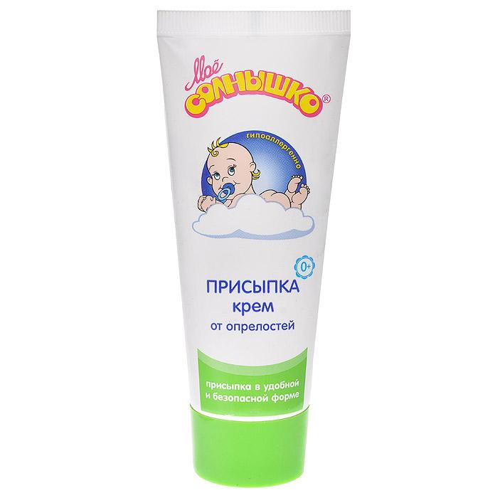 Мое солнышко Крем-присыпка, от опрелостей, 75 мл643Крем-присыпка Мое солнышко от опрелостей с первых дней жизни. Детская присыпка в форме крема, в отличие от обычной присыпки, не скатывается на коже и обеспечивает более комфортное и безопасное применение, исключающее попадание порошкообразного талька в дыхательные пути малыша. Оксид цинка оказывает подсушивающее и противовоспалительное действие в складочках нежной детской кожи, в местах воспалений. Крем быстро превращается в шелковистый тальк, который долго сохраняется на коже, предотвращает и устраняет раздражения, покраснения и опрелости. Характеристики:Объем: 75 мл. Артикул: 643. Производитель: Россия. Товар сертифицирован.