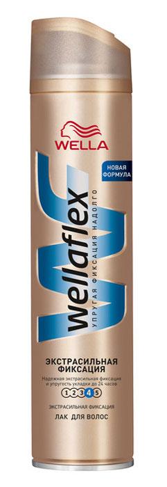 Wellaflex Лак для волос, экстрасильная фиксация, 250 млMP59.3DЛак для волос Wellaflex экстрасильной фиксации обеспечивает надежную фиксацию, сохраняя упругость прически до 24 часов. Не склеивает волосы. Сохраняет эластичность волос, не сушит их. Помогает защитить от УФ-лучей. Характеристики:Объем: 250 мл. Производитель: Франция. Товар сертифицирован.