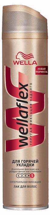 Wellaflex Лак для волос Для горячей укладки, супер-сильная фиксация, 250 мл694Лак для волос Wellaflex Для горячей укладки обеспечивает упругую фиксацию и упругость прически до 24 часов. Не склеивает волосы, не сушит их, помогает сохранить эластичность волос и защитить от УФ-лучей. Легко удаляется при расчесывании.Характеристики:Объем: 250 мл. Артикул: 99497211. Производитель: Германия. Товар сертифицирован.